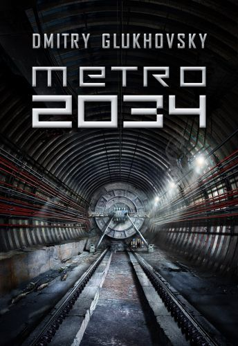 metro-2034-b-iext4905198