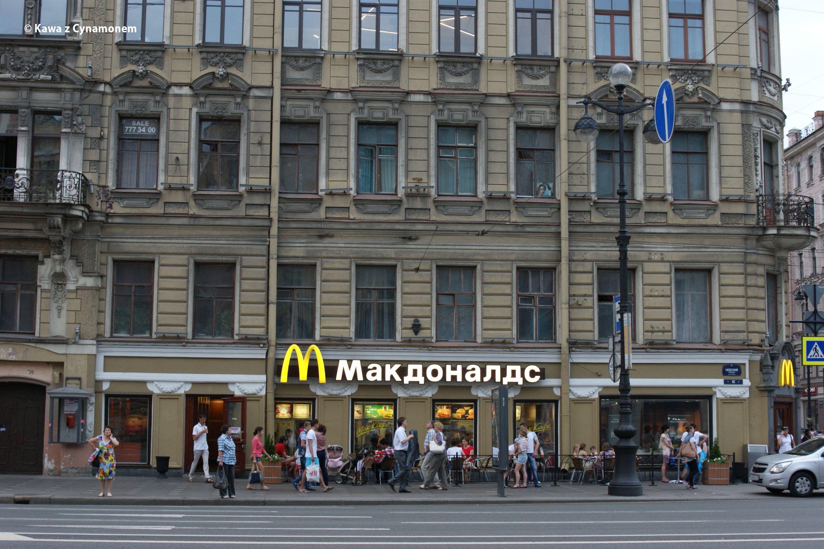 Petersburg - McDonald's