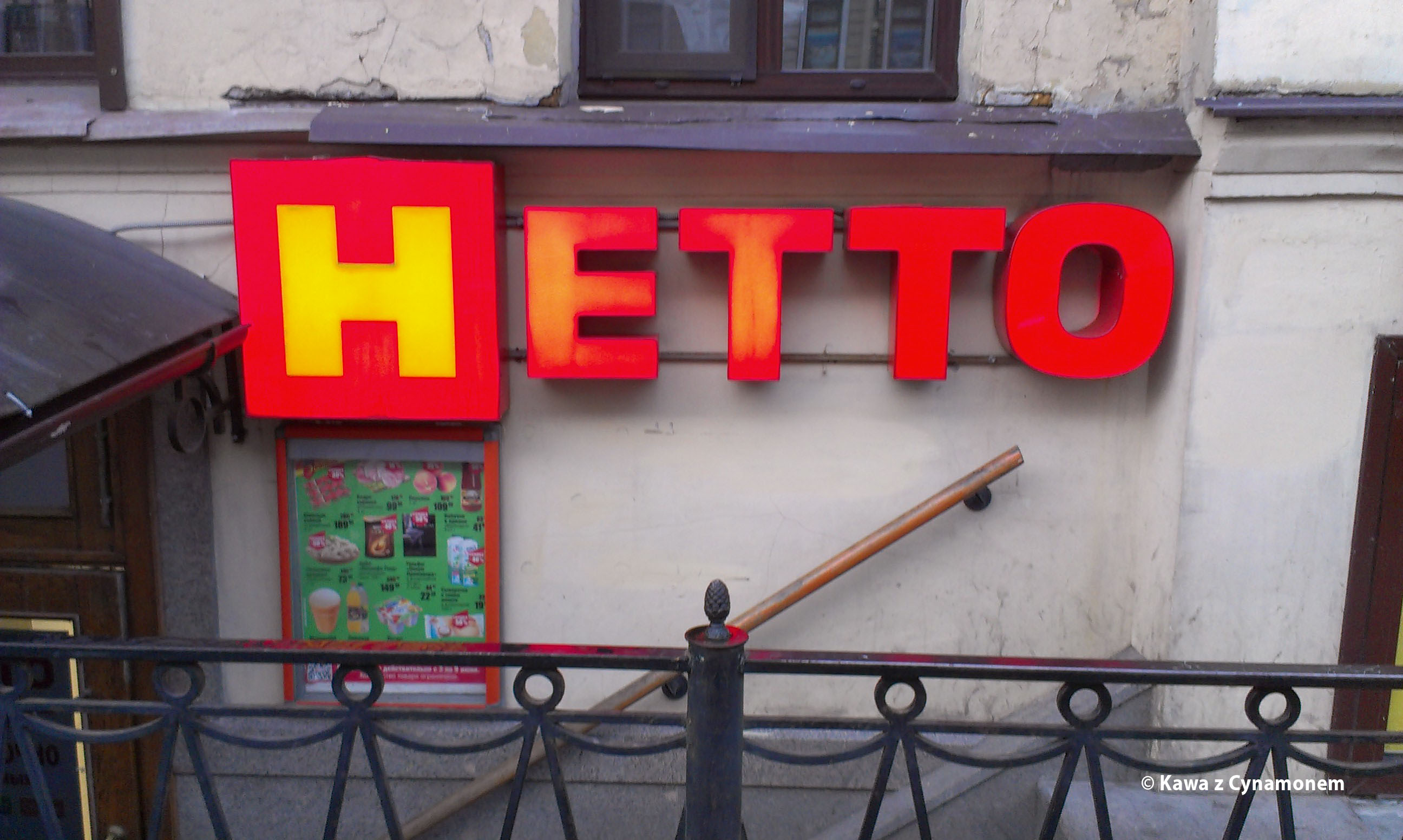 Petersburg - Netto