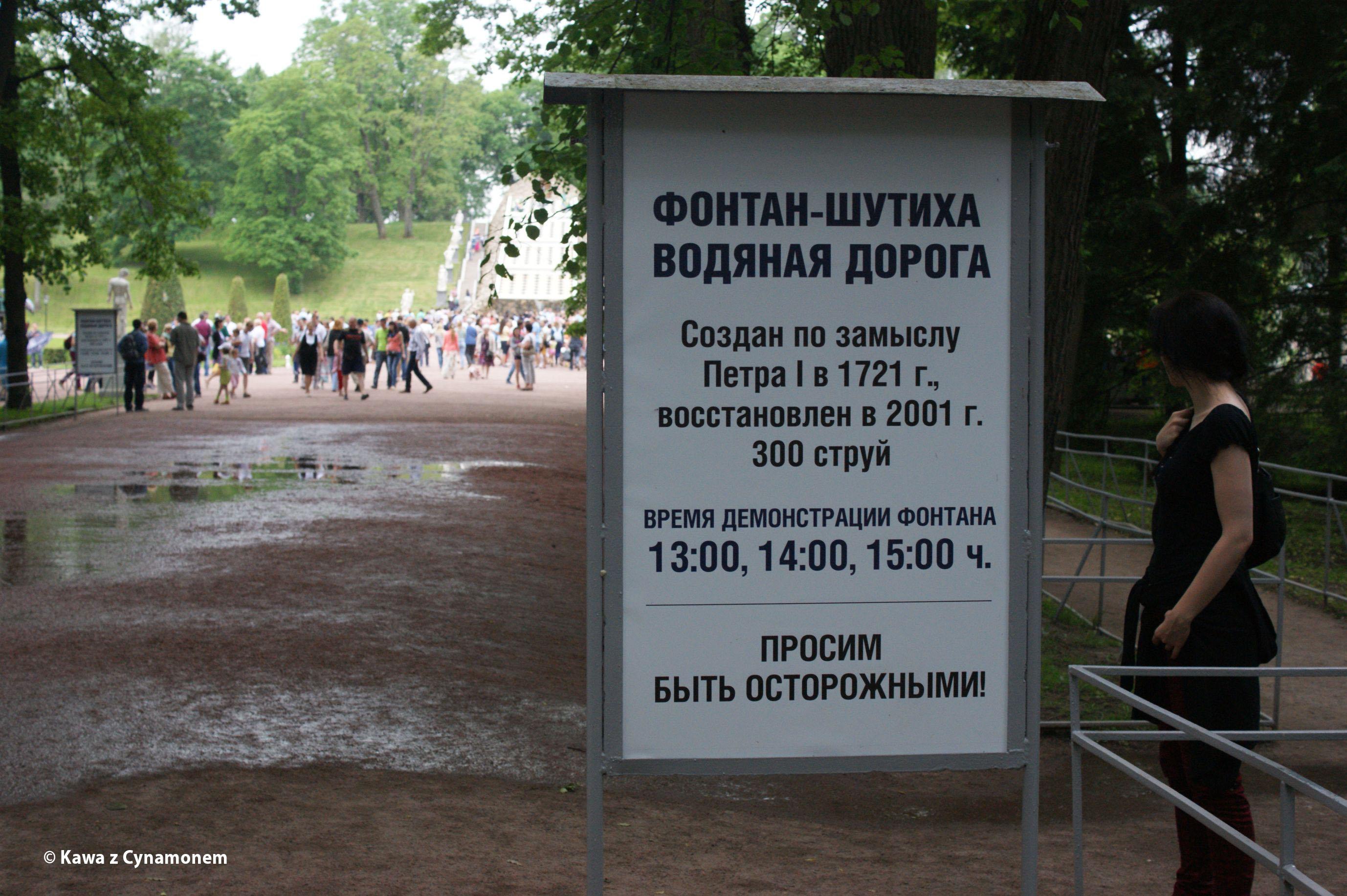 Petersburg - Peterhof, fontanny